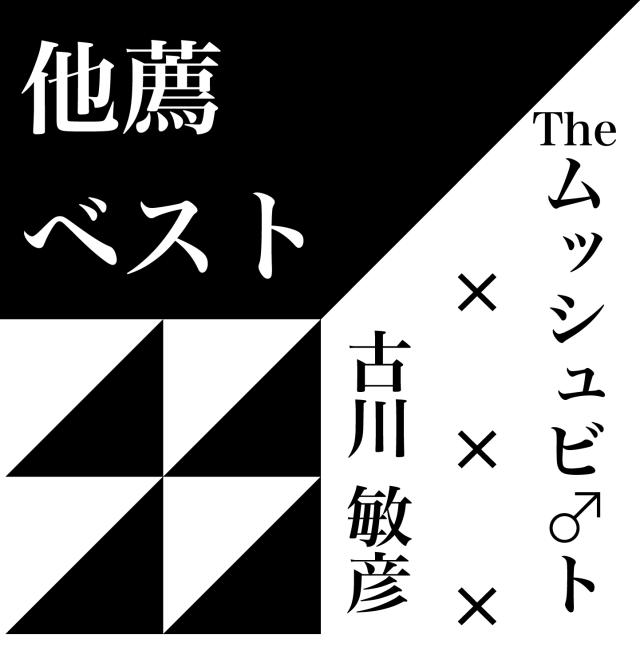 14.9.1 M3ジャケット(塗り足し)